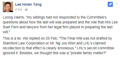 Lee Hsien Yang's fb post