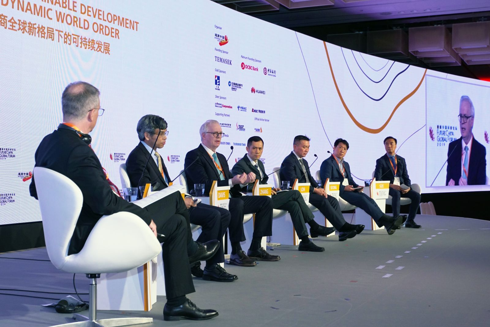 , Seizing opportunities in the post-Covid-19 world, Government & Economy