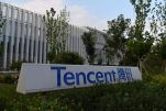 nz_ tencent_190989.jpg