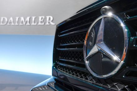 Daimler AG (DAI) Given a €57.00 Price Target by BNP Paribas Analysts
