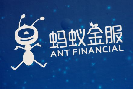 Jack Ma's Ant Financial Valued Around $150 Billion After Funding Round