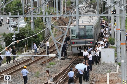 Strong natural disaster shakes Osaka in western Japan