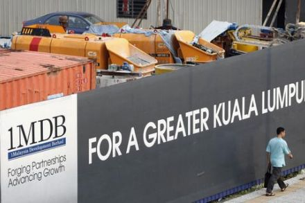 Malaysia Halts Construction of Chinese Company Project