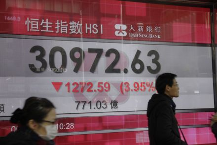 Business, Asian stocks lower on impending trade war