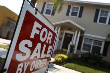 NAR: Home Prices Hit New Record High