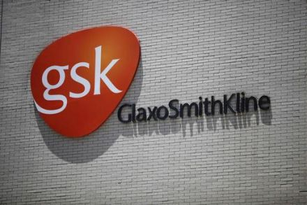 Glaxo Seeks Bids Mid September For 4b India Sale Consumer The