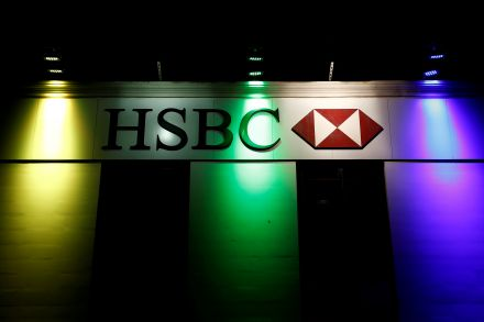HSBC says full service restored on mobile banking app, Banking