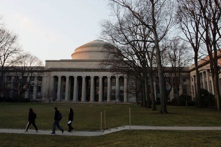 MIT commits $1B to the study of computing, AI