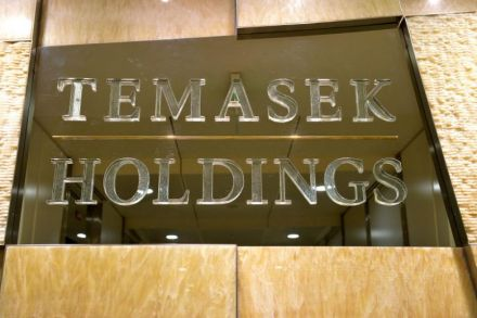 Temasek launches first 5 year bond for retail investors with fixed rate of 2 7