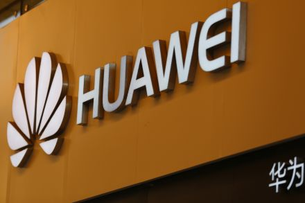 China's envoy to Canada decries Huawei arrest as US-inspired
