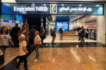 ADCB's chairman, CEO to fill top positions in new Abu Dhabi