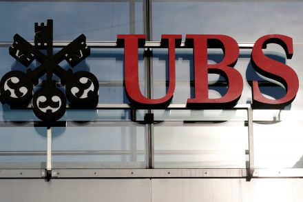 UBS fined £3.2bn for tax evasion by French court