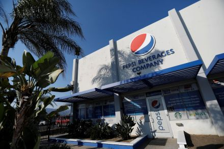PepsiCo takes Africa foothold with US$1.8 bil Pioneer deal