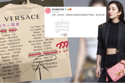 Versace apologises after T-shirt triggers fierce criticism