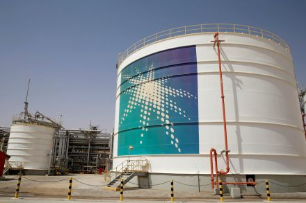 Saudi Aramco Asks Banks to Pitch for IPO Roles