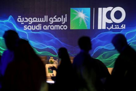 Saudi Aramco stock offering to launch November 17