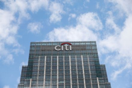 Citi fined record £44m for breaking the rules