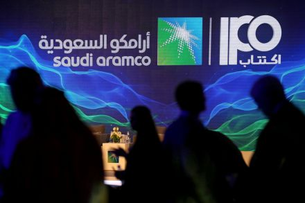 Saudi Aramco considers pricing at top to become worlds biggest IPO