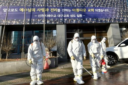Soldier Based In South Korea Tested Positive For New Coronavirus — US Military