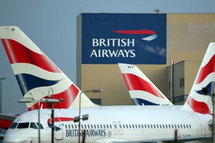 BA plans to ground aircraft and cut staff
