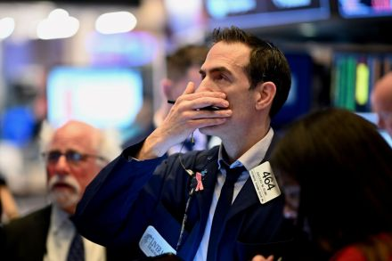 U.S. stocks fall, snapping three-day winning streak