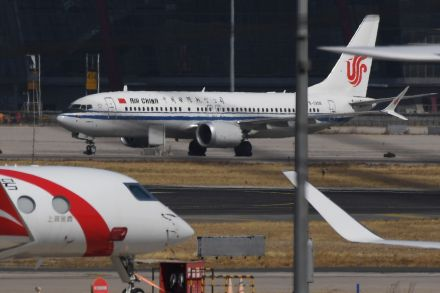 China adjusts plans for int'l inbound passenger flights