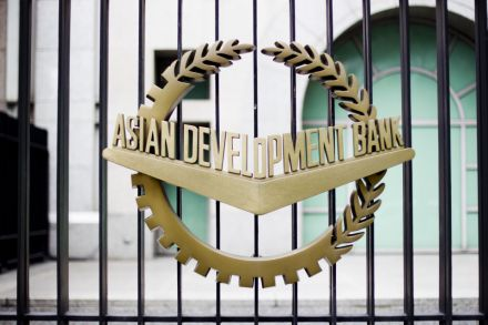 AsianDevelopmentBank121114.jpg
