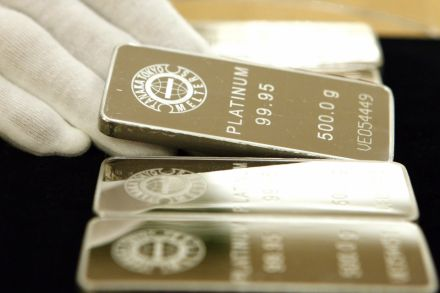 platinum-prices-19112014.jpg