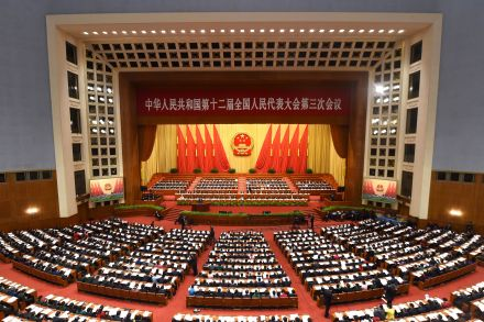 34154043 - 08_03_2015 - CHINA-POLITICS-CONGRESS.jpg