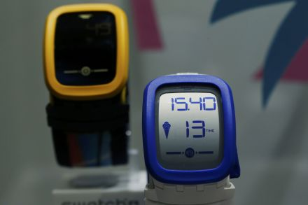 SwatchTouch120315.jpg