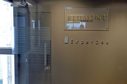 blumontgroup130315.jpg
