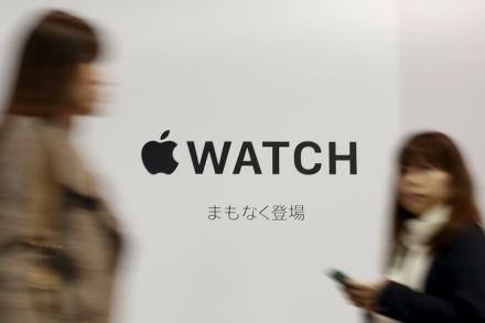 AppleWatcher090415.jpg