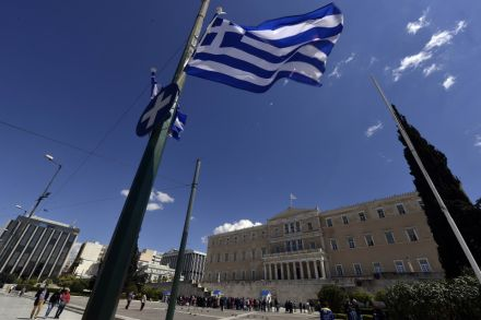 GreeceParliaFlag090415.jpg