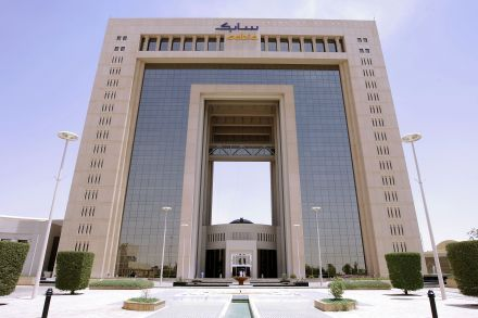 A general view taken on July 19, 2009 shows the headquarters of Saudi Basic Industries Corporation (Sabic) in Riyadh.