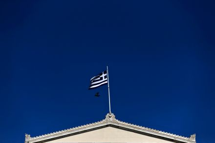 GreekAthensFlag120515.jpg
