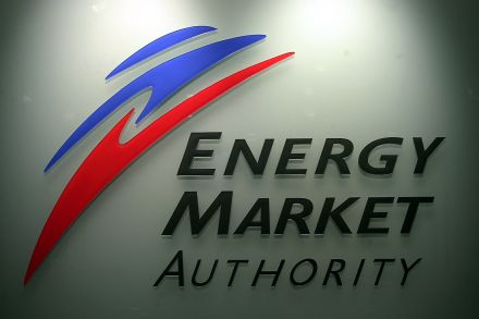 EnergyMarketAuthority110615.jpg