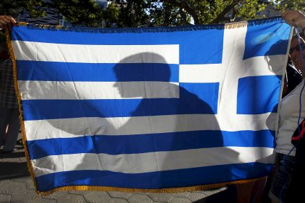35306548.1 (35311704) - 30_06_2015 - EUROZONE-GREECE_.jpg