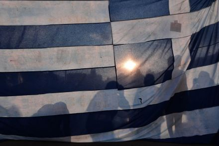 35306765 - 30_06_2015 - GREECE-POLITICS-ECONOMY-DEMO.jpg