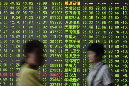35310511 - 30_06_2015 - CHINA-STOCKS.jpg