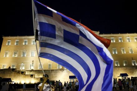 nabmGREEKREUTERS13715.jpg