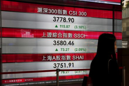 chinesestocks170715.jpg