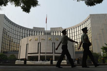 quantitative easing with chinese characteristics takes shape