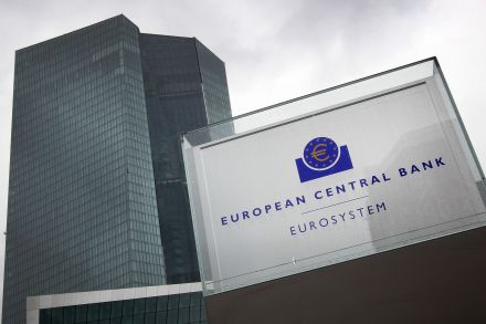 EuropeanCentralBank.jpg