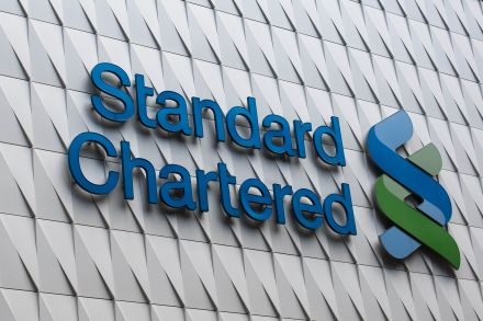 standardchartered2 afp.jpg
