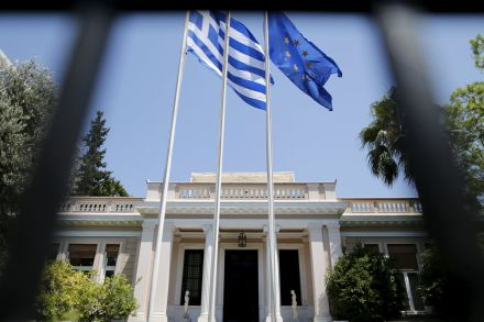 1791535445730 - 13_07_2015 - EUROZONE-GREECE_.jpg