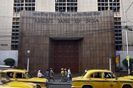 Reserve Bank of India.jpg