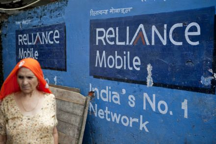 3091523507633 - 19_03_2012 - INDIA RELIANCE MOBILE.jpg