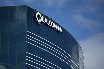 Qualcomm Inc.jpg