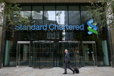 Standard Chartered cuts 15000 jobs, raises 3.3 bln pounds