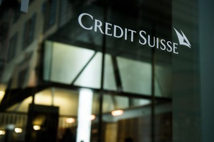 Credit Suisse Group AG.jpg